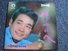 Zhou Bing and The Stylers-7 PS-45 U/min-4 Track EP-Garage Beat-Singapur-YHEP 139
