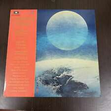 【 kckit 】CHINESE MUSIC HONG KONG PHILHARMONIC ORCHESTRA LP 黑膠唱片S302