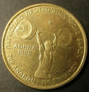 GREECE COINS, 100 DRACHMA 1999, WORLD WEIGHTLIFTING CHAMPIONSHIPS : ATHENS 1999