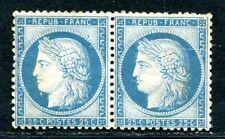 FRANKREICH 1871 51 * PAAR schöner PLATTENFEHLER (J5127