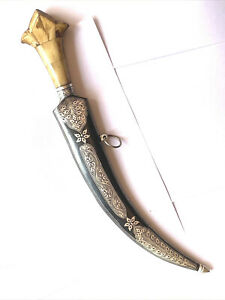 Indo Persian Silver Work Damascus  Jambia knife   Dagger 15 inches with sheath