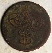 "EGYPT (OTTOMAN) COPPER 10 PARA AH1277//8 1867 (""ROSE FLOWER"") RARE!"