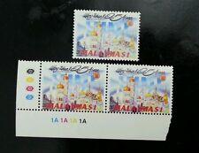 25 Years Of Asean Malaysia 1992 Landmark (stamp) MNH *Perf shift *Error *Rare