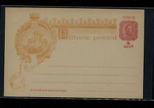Timor  postal  card  2 av   Carlos  unused       MS1220