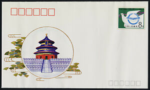 China PR JF21 pre-paid Envelope - 22nd Ann Meeting Asian Development Bank