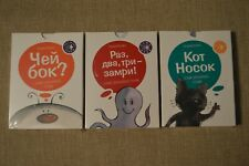 Lot 5 sets books of 8 pieces Russian first READING первое чтение в боксе