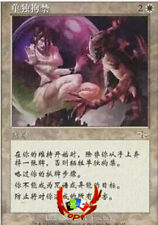 MTG JUDGMENT CHINESE SOLITARY CONFINEMENT X1 NM CARD
