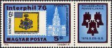 UNGHERIA 1976 BANDIERE MILITARI/BUILDING/architettura/Campane/stampex 1 V (n45708)