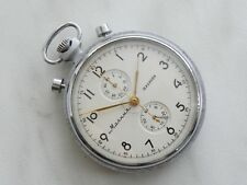 RARE SOVIET MILITARY CHRONOGRAPH MOLNIJA POCKET WATCH strela 3017