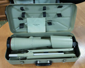Telescope monocular ZRT-457 spyglas USSR