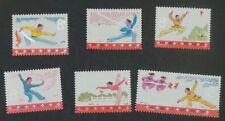 PR China 1975 T7 Wushu MNH  SC#1222-27