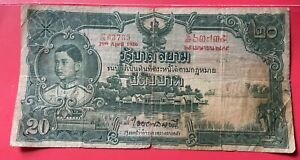 Thailand 20 Baht 1936 very rare .. start low