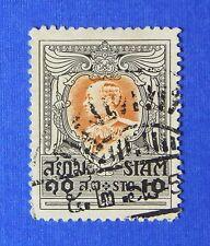 1921 THAILAND 10 SATANG SCOTT# 193 MICHEL.# 170 USED                     CS24049