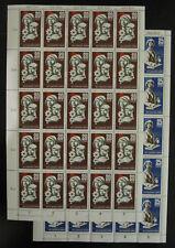kompletter Bogensatz Mi. 1256 - 57 postfrisch einwandfrei - 20 Jahre DFB