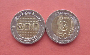 Algeria 2017 200 Dinars Bi-metallic Coin