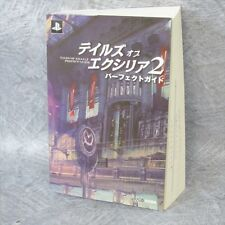 TALES OF XILLIA 2 Perfect Game Guide Japan Book Play Station 3 EB7464*