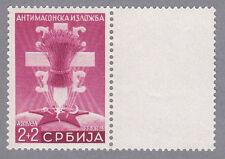 Serbien 60 LW postfrisch mit Fotoattest Brunel