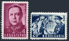 Bulgaria 710-711,hinged.Mi 763-764. Return of Dobrich & Dobruja,Tolbukhin,1950.