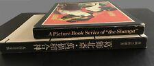 Japanese Master Erotica Shunga Book Hokusai 1980 Hardcover SlipCover Ukiyo-e