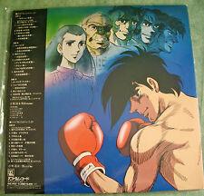 ROCKY JOE DOPPIO LP ORIGINAL JAPAN   FANTASTICO