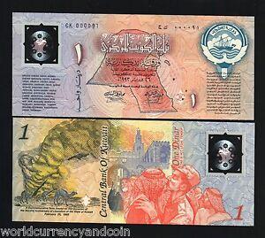 KUWAIT 1 DINAR P CS1 1993 POLYMER *REPLACEMENT CK000091 CAMEL UNC GULF ARAB NOTE