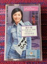 Miriam Yeung ( 楊千嬅 ) ~ Miriam ( Malaysia Press ) Cassette
