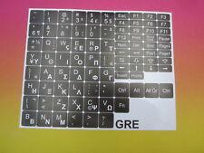 Autocollants de Clavier pour Notebook Grec Noir 11,5mm X 11,5mm Qwerty