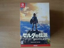 The Legend of Zelda Breath of the Wild COLLECTOR'S EDITION Nintendo Japan Rare