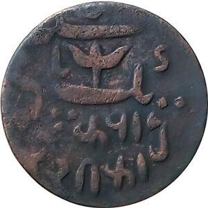Bengal INDIA 1-Pice 𝐄𝐑𝐑𝐎𝐑 Coin 1815-29 Off-Center Error【Cat № ᏦᎷ# 27.3】F