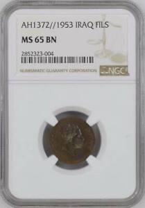 IRAK  , 1 FILS 1953 KING FAISAL II - NGC MS 65 BN - TOP POP , RAREP