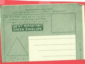 India 3 diff FORCES Mail Aerogramme / Air Letter Mint