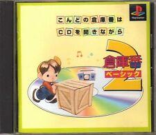 PS1 Soukoban Basic 2 Souko ban Sokoban Japan PS PlayStation 1 F/S