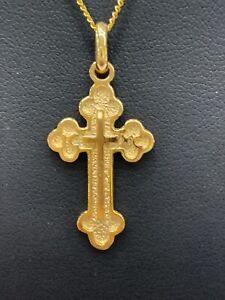 9ct 9k Yellow Gold Orthodox Crucifix Cross ICXC Pendant. Brand New 3.1 Grams