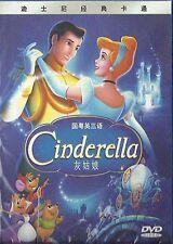 Cinderella (1950) All Region DVD Ilene Woods, James MacDonald, Eleanor NEW UK R2