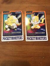 Japanese Bandai Carddass Pokemon Card Lot Drowzee Hypno