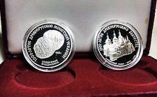 1988 2 silver coin Russian Commemorative Proof Set.