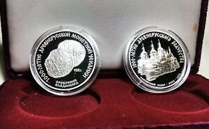 1988 2 silver coin Russian Commemorative Proof Set.