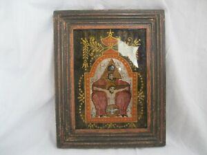 Altes Hinterglasbild Heilige Dreifaltigkeit Holzrahmen 21 x 26 Hinterglasmalerei