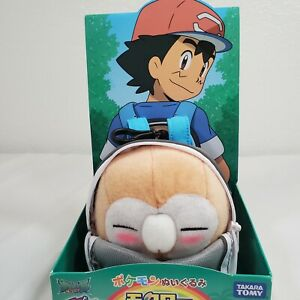 Pokemon Plush Doll Rowlet Mokuroh & Ash's Backpack Takara Tomy USA SHIPPING