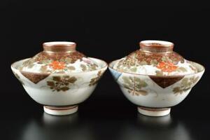 #3327: Japanese Old Kutani-ware Gold paint Flower Muffle painting Lid bowl 2pcs