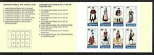 1986 Yugoslavia stamp booklet featuring national costumes that is unmounted mint