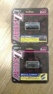 Rokuhan Z Scale Z Shorty EF66 with motorized chassis NIB - Ships from USA