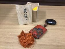 Y0536 INROU Gold Lacqure Pill Box Tsuishu String Fastener Japanese antique