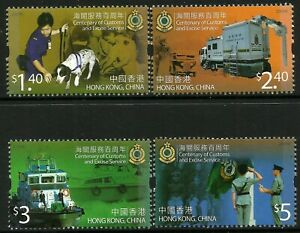 Hong Kong 2009 Centenary of Customs and Excise Service set  of 4 MNH
