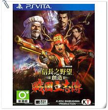 PSV Nobunaga Ambition Creation 信長之野望 創造 戰國立志傳 SONY VITA Strategy Games Koei