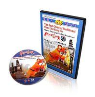 Real Traditional Shaolin KungFu Series Shao Lin Zhui Feng Gan Yue Broadsward DVD