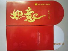 2013 Alliance Bank Snake Chinese New Year Ang Pow/Money Packet 2pcs