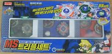 Takara Beyblade G Revolution Heavy Metal System MS Triple Set Rare