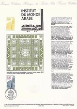Document Philatélique Timbre 1er Jour : 05/05/ 1990 - Institut du Monde Arabe