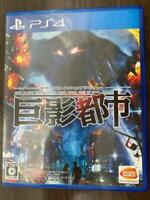 PS4 Kyoei Toshi City Shrouded in Shadow Bandai